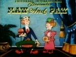 Maw and Paw © Walter Lantz