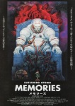 Memories Original Japanese poster © Katsuhiro Otomo