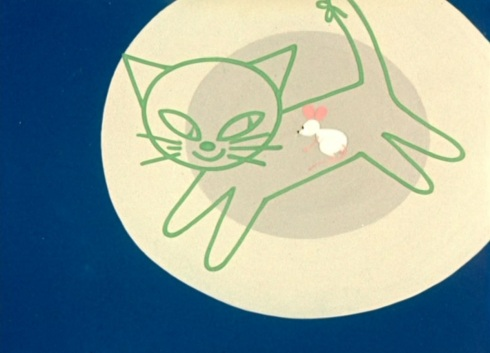 Myszka i kotek © Studio Filmów Rysunkowych